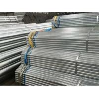 Buy cheap Galvanised Tube From Steel Tube Factory product