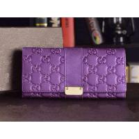 Buy cheap purple leather purses for women on sale from wholesalers