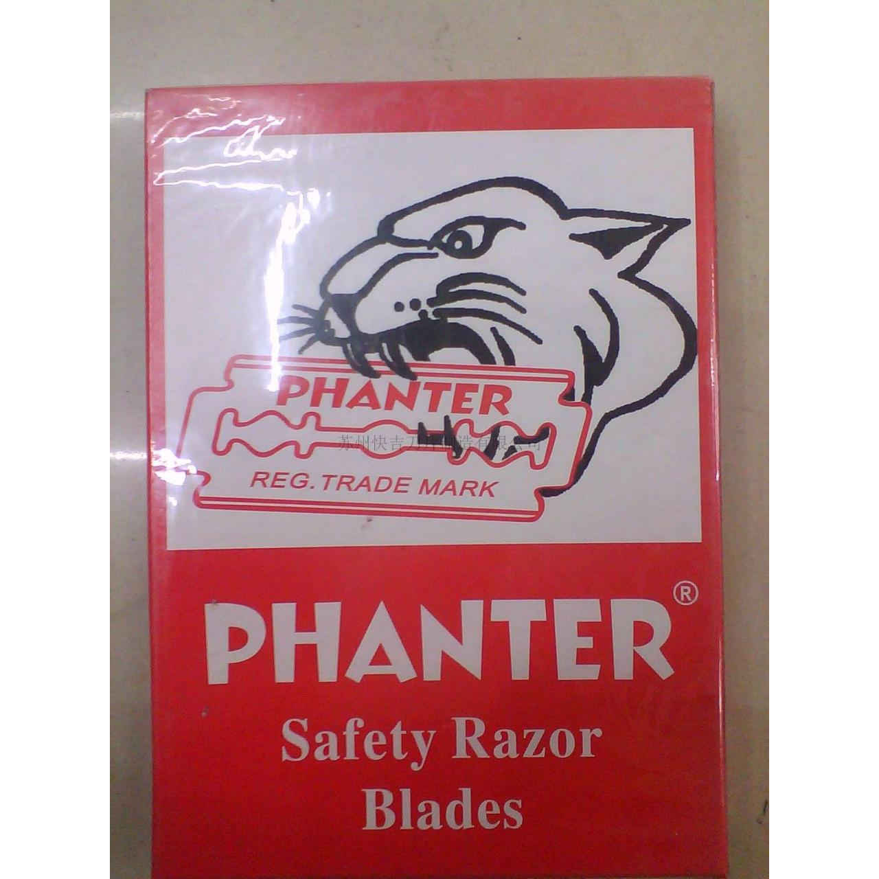 Buy cheap Safety Razor Blade PHANTER product