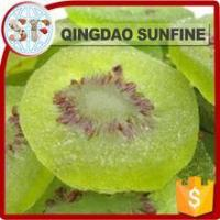 Buy cheap Dried fruit dried kiwi in syrup hot sale product