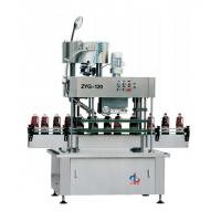 Buy cheap ZYG-120 Full-automatic inline lid-pressing machinehalf frame product