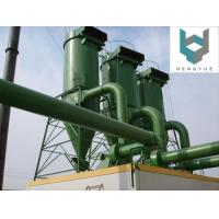 Buy cheap Pulse Dust Collector product