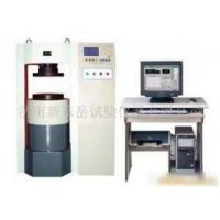 Buy cheap 3 permanent stress compression testing machines from wholesalers