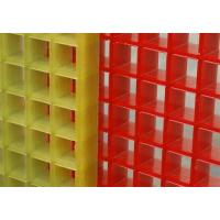 Buy cheap Molded Gratings product
