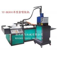 Buy cheap YF book box gluing machine from wholesalers