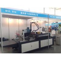 Buy cheap Gift box gluing machine from wholesalers