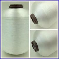 Buy cheap 100D/120TPM POLYESTER YARN Trilobal Bright(TBR) for Label Use product