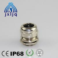 Buy cheap 4-holes type (Multiple Cable Gland) from Wholesalers