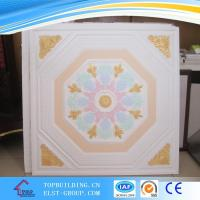 Buy cheap Gypsum Ceiling Board Glass Fiber Reinforced Colorful Gypsum Ceiling Tile product