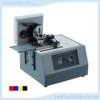 Buy cheap Portable pad printing machine for KTV product