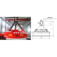 Buy cheap MW5 Standard Series Lifting Electromagnet for Handling Scraps product