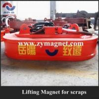 MW61 Series Lifting Electromagnet for Handling Scraps