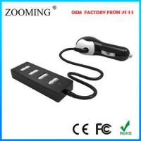 Buy cheap Charger 2016 newest protable mini usb car battery charger 5v2.1a with 4 usb product