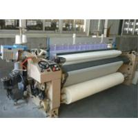 Buy cheap Air Jet Loom For Medical Bandage product