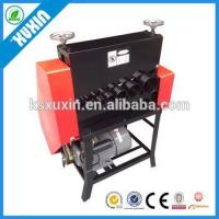 Buy cheap Scrap Wire Stripping Machine X-1008 from Wholesalers