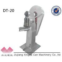Buy cheap Craft can production line DT-20 Flattening and end edging machine product