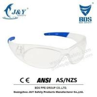 Buy cheap SG-71001A Safety Glasses product