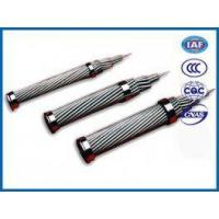Buy cheap Bare Conductor 70~1000 mm2 thermal resistant aluminum alloy conductor product