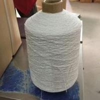 serging yarn for gloves cuff