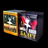 Buy cheap CONSUMER CAKES Ballet product