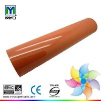 Buy cheap Product New & Original Fuser Fixing Film for Konica Minolta C5500/C5501/C6500/6000/7000 from wholesalers