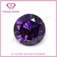 Buy cheap Cubic Zirconia(CZ) 12mm Round brilliant faceted cut amethyst gemstone product