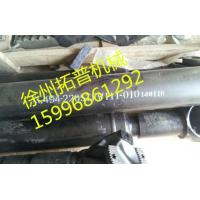 XCMG Mine Car Parts English NXG5650DT NXG2205TFW111-010 Propeller shaft (long)