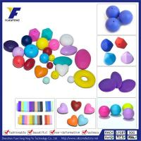 Buy cheap All Types of Teething Beads For Necklace FDA Silicone Teething Beads DIY product