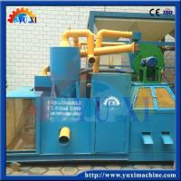 Cable recyecling machine YX-100 Copper Wire Recycling Machine