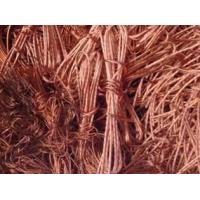 Buy cheap Basic metal copper scrap from Wholesalers