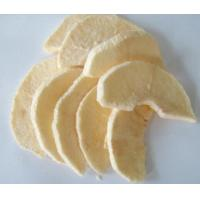 Buy cheap FD Dried apple product