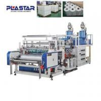 Buy cheap animal catfish feed food packing film extrusion machine product