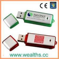 Buy cheap Promotional Gift 8GB USB Stick 2.0 product