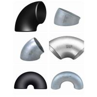 Buy cheap Malleable Iron Pipe Fitting Pipe Elbow from Wholesalers