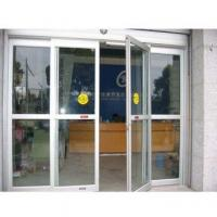 Buy cheap Automatic 90 degree Swing door opener product