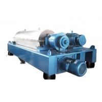 Buy cheap Special purpose machine Horizontal Spiral Discharging Sedimentation Centrifuge Item:01 product