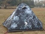 Buy cheap Camping Tent 2man Fiberglass Poles Tent china tent factory from Wholesalers