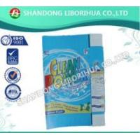 box package washing powder