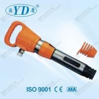 Buy cheap Used In Coal Mine Pit Coal Planer Column Foot Open Ditch Pneumatic Hammer product