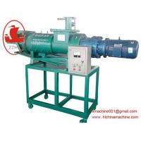 Buy cheap Fertilizer processing equipment Solid-liquid pressing machine product