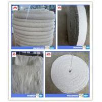 Buy cheap Supplier of Heat Insulation Ceramic Fiber Textile product