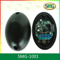 Buy cheap SMG-1001 Half Egg 20m Photoelectric Single Beam Photocell Infrared Parking Sensor product