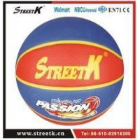 Buy cheap Basketball/Official Size Basketball/Good Design product