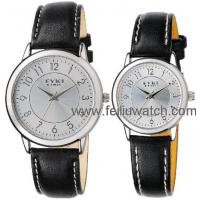 latest couple watches Model NO.W8409GL