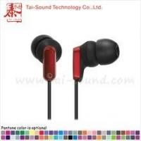 Buy cheap Great value earphone for samsung product