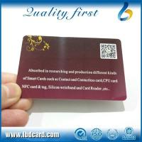 Buy cheap CONTACTLESS CARD 13.56MHZ Access Control Card product