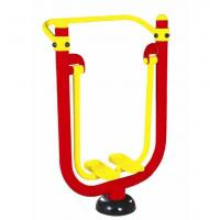 Buy cheap GS-03 Air Walker Outdoor Fitness Equipment product