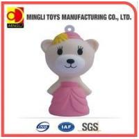 Buy cheap PU Stress Toys The most wonderful for hot sale promotional gift product