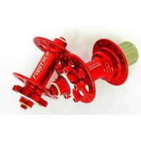 China mountain Bike hubs bicycle disc hubs super light bicycle hubs with quick release 32 holes on sale