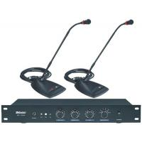Buy cheap Conference system MT-2000 from Wholesalers